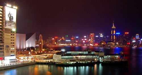 Hong Kong's Star Ferry Pier and Victoria Harbour