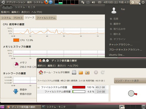 ubuntu10.04desktop_038