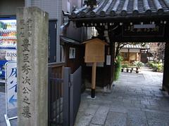 Zuisenji temple