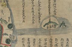 1800年代以前(推定) - 東京山川 八道地圖_2