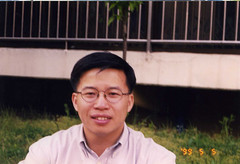 EunA_photo_048 (Henrykim.kr) Tags: korea 1999 wonju