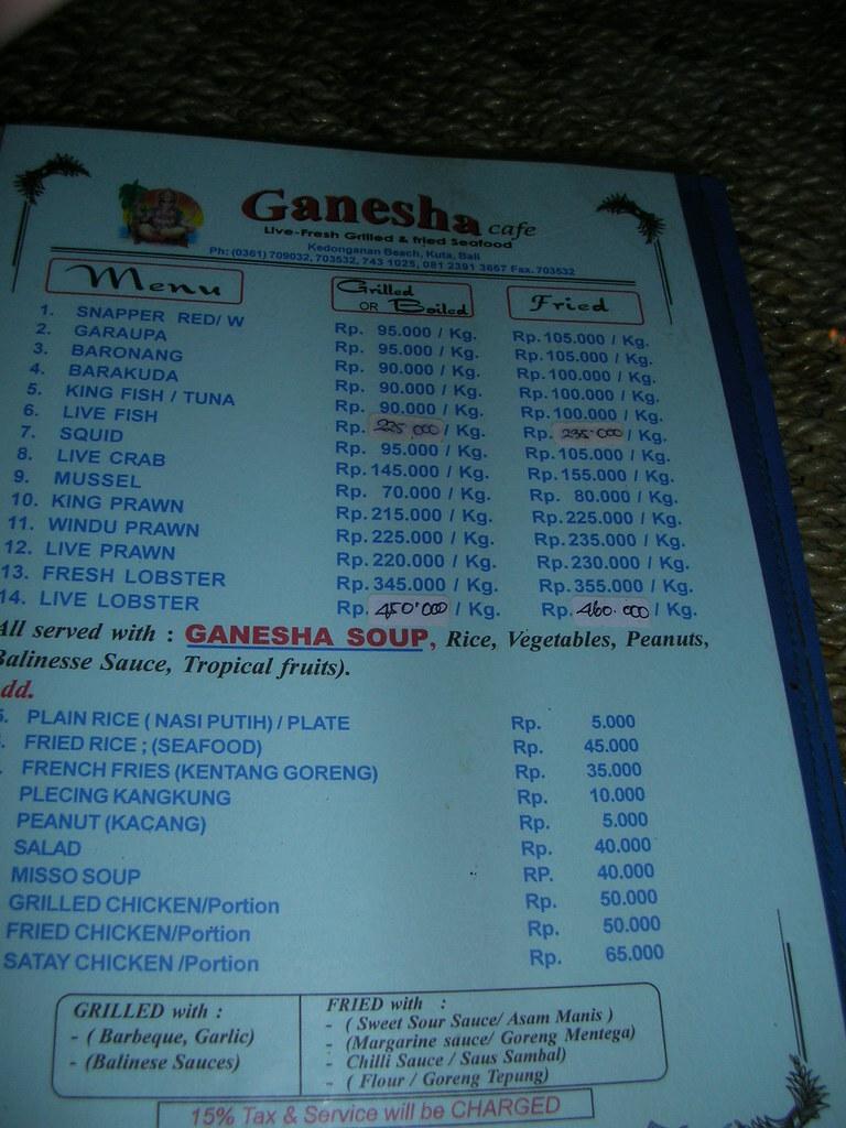 Ganesha menu