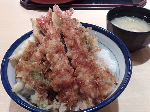 Haru Tendon
