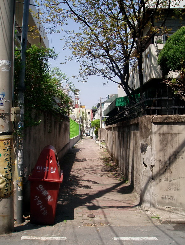 Street(11)
