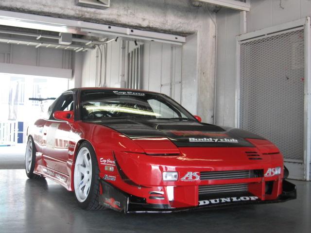 The body kit thread - Zilvia net Forums | Nissan 240SX (Silvia) and