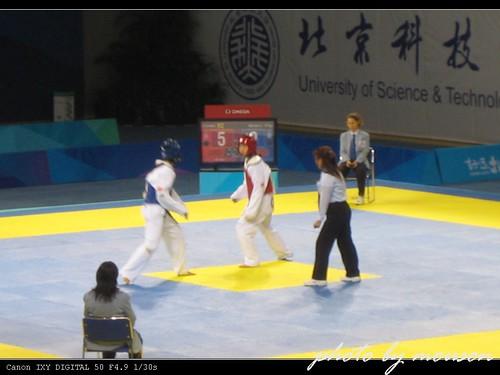 2008奧運 跆拳道館 場內模擬比賽
