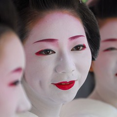 """geisha-girl"" yukina            (a."