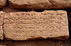 Archeologia e arte - Rabat Tepe (storici) Tags: mitologia rabat tepe storia urartu
