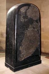 Paris - Musée du Louvre: Stèle de Mesha