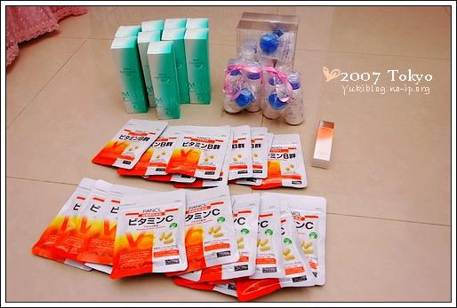 [2007東京見。完]*戰利品4.5.6.9.11 購於:成田機場.東京迪士尼.藥妝店