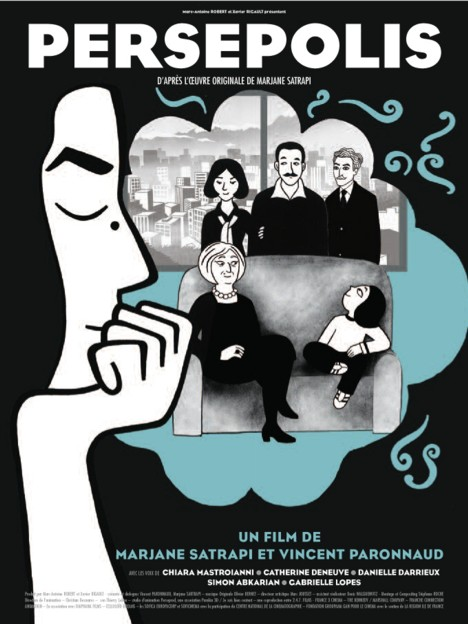 Póster de 'Persépolis', adaptación al cine de la novela gráfica de Marjane Satrapi