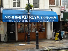Picture of Atari-Ya Sushi Bar, W1U 1EH