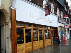 Picture of Tower Tandoori, SE1 4TP