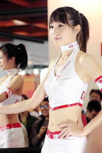 taiwan show girl