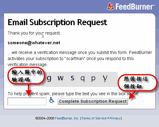 Email_subscription_step1-2
