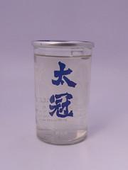 太冠(たいかん):太冠酒造