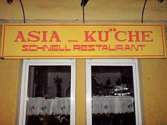 typographic illiterate (Bundscherer) Tags: germany münchen bayern mistake lettering schrift fehler umlaut lettern fail typografie diacritic