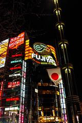 Fujita, Ginza, Japan (Dhea B) Tags: tokyo ginza fujiya shopping portrait landscape japan