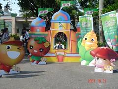 康寶活動區給小朋友拍照 (Egor&Debby) Tags: 兒童樂園