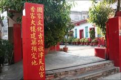 2007國旅卡DAY3(旗津)007