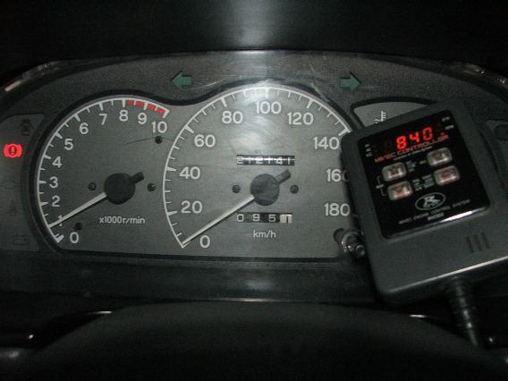 Evo Gsr Lancer Meter Into Wira Dashboard Wacforum