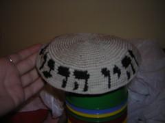 V'hayu Kippa (oygurl3) Tags: crochet yarmulke kippot kippa jewishcrafts