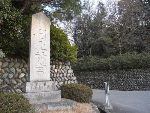 石上神宮-01