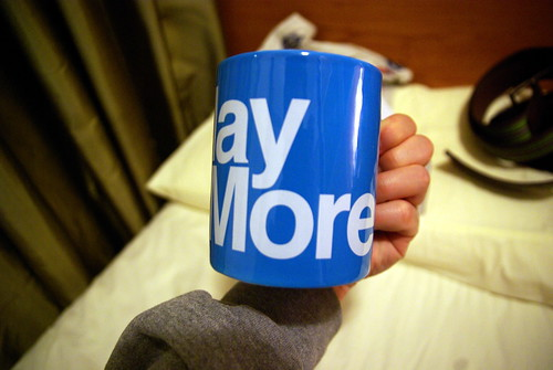 Goods of Desire mug (2 of 2)