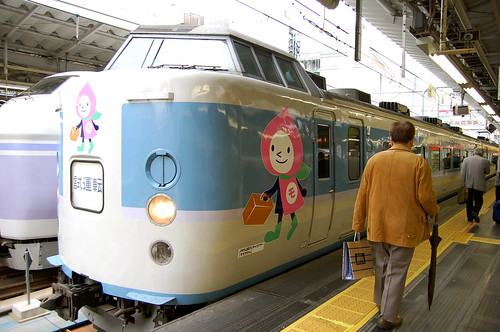 !!! Chuo Line