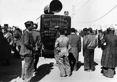 1939 Exilio republicano español - Campos de concentración 025 (lagabata) Tags: expo francia roussillon español argelessurmer saintcyprien pyreneesorientales exilio republicano éxodo lebarcares loscamposdeconcentación