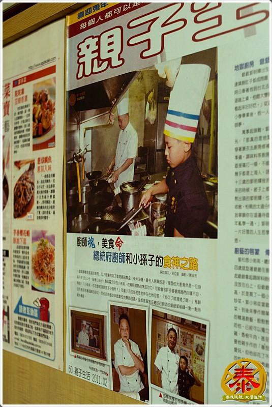 2011-05-20-大溪嘟嘟美食 (3)