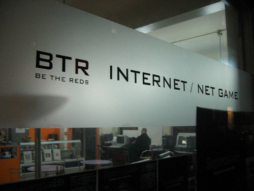 BTR Internet Cafe