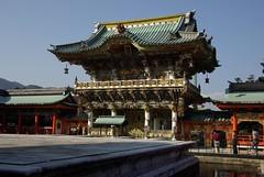 Kousan-ji temple