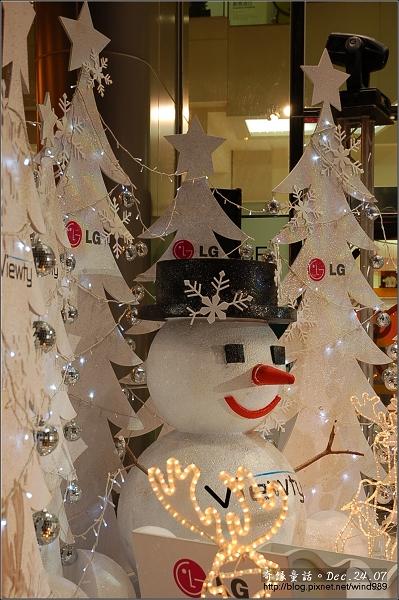 DSC_4763雪白聖誕樹