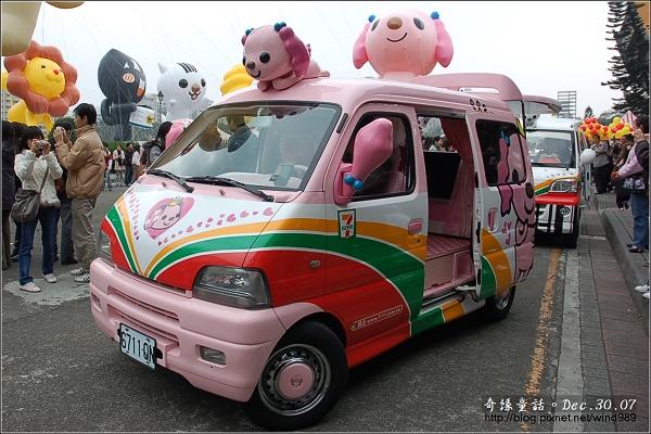 DSC_5296國父紀念館造型車(小桃)