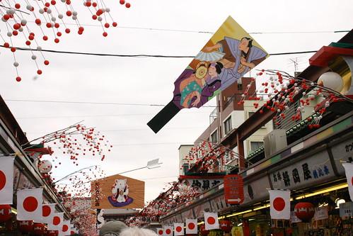 Asakusa street.