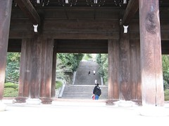 Picture 251 (WarKrieg) Tags: japan kyoto mountfuji fujisan gion shinkansen kiyomizu chionin higashiyama yasaka