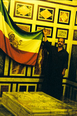The last Iranian king's grave