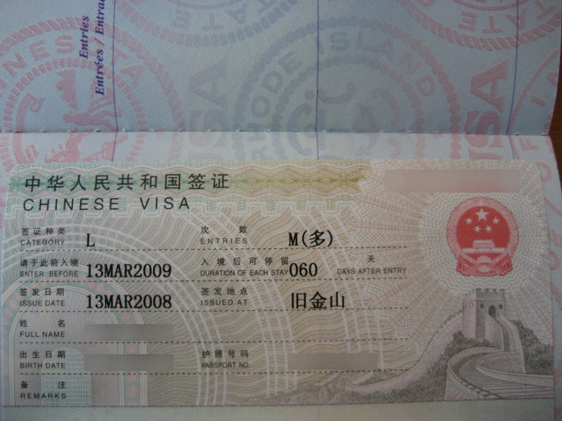 Tourist Visa to China