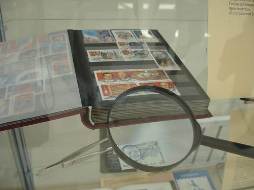 Выставка Филателия