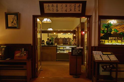 万平ホテル (35)