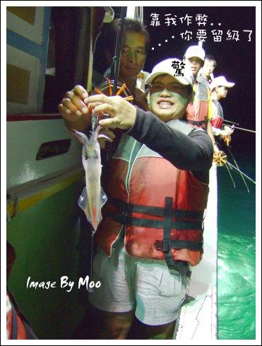 夜釣小管 (4)