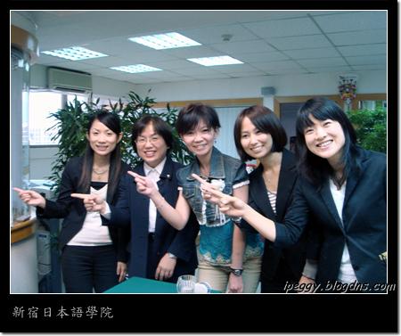 新宿日本語學院