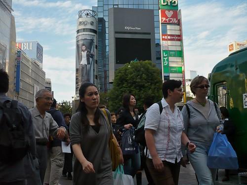 Shibuya crossroad