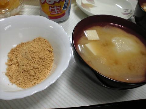 お雑煮(@奈良)