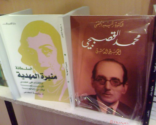 من أعلام الأغنية العربية