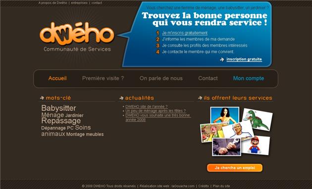 dweho homepage