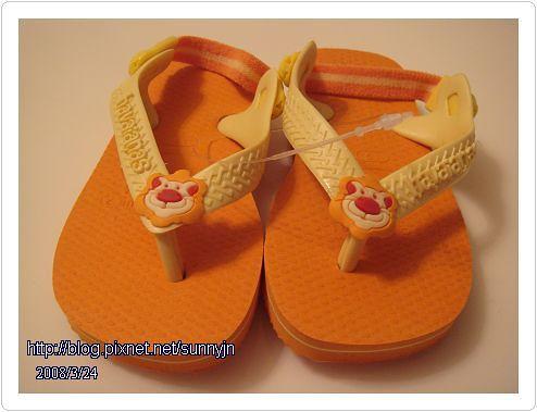 橘色拖鞋01
