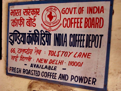 City Secret: India Coffee Depot