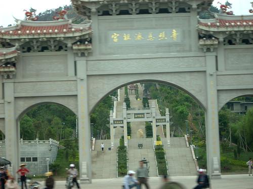 CHINA 5983